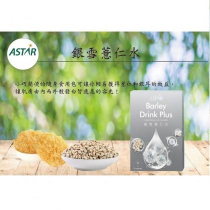 Astar Barley Drink Plus 银雪薏仁水