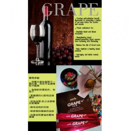 Astar Grape+ 多酚饮