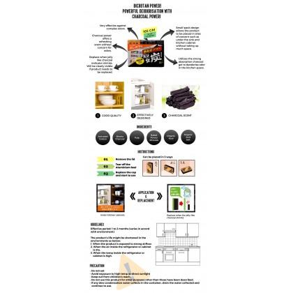 Japan ST Corporation Dashutan Deodorizer for Kitchen (3x55g)