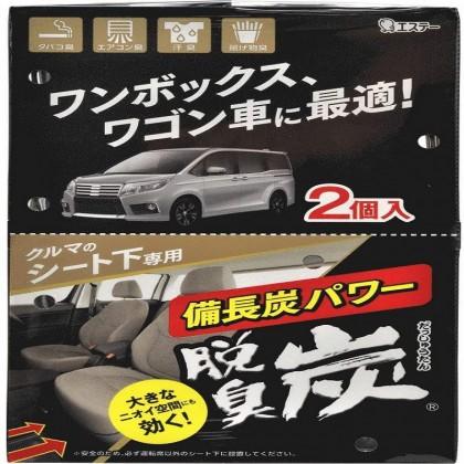 Japan ST Corporation Dashutan Deodorizer for Car