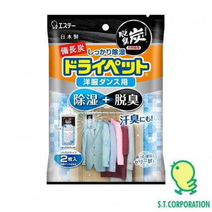 Japan ST Corporation Binchotan Drypet Dehumidifiers For Wardrobe