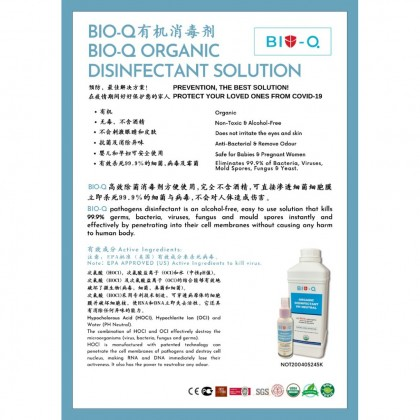 BioQ Hand Sanitizer 1000ml Family Pack