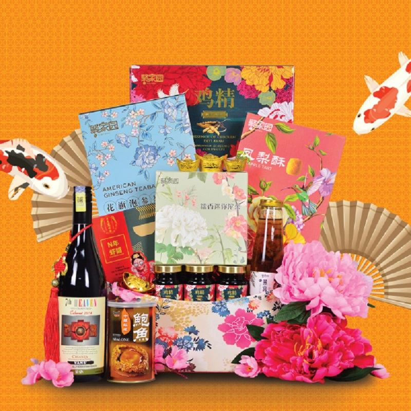 Chinese New Year Basket Hamper 2021